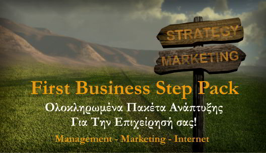 First Business Step Pack